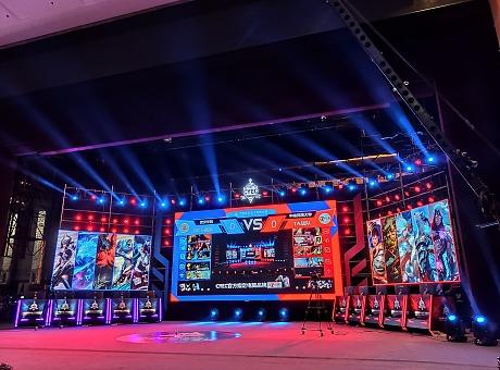 2019第三届CYEC中国青年电子竞技大赛