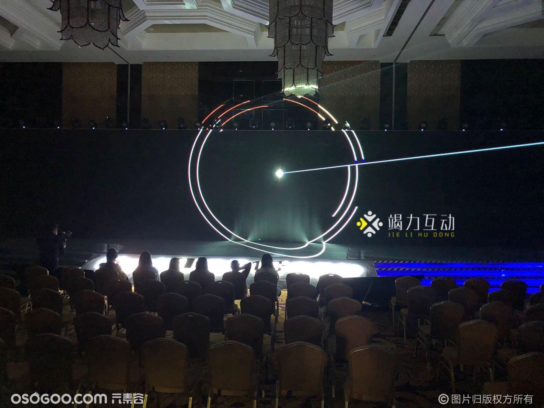 上海美孚1号|激光雕刻启动仪式