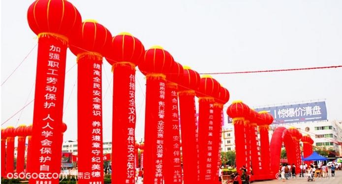 伍方会议服务项目之杭州气球拱门租赁