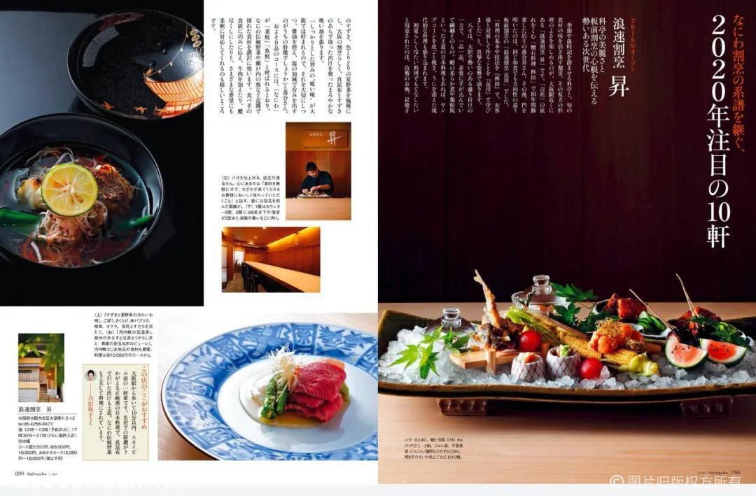 简单却很精致的日本杂志编排设计