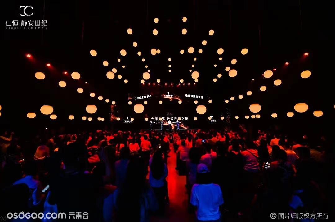 新媒体交互装置LED动能球升将球|创意秀表演|发布会震撼开场