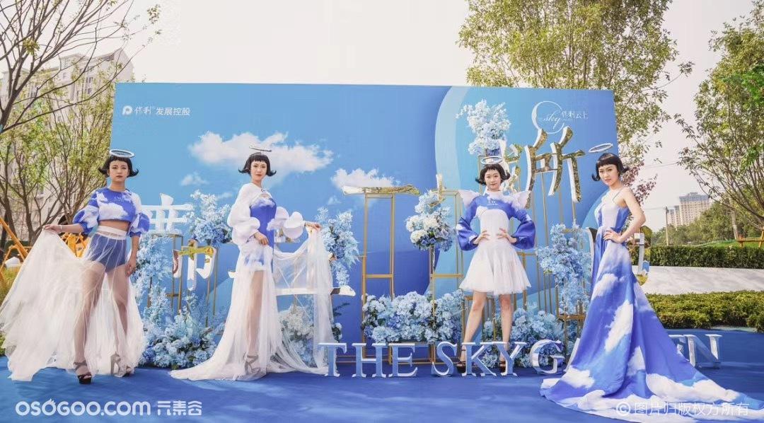 亚上文化-亚上礼服&天空之城主题礼服租赁