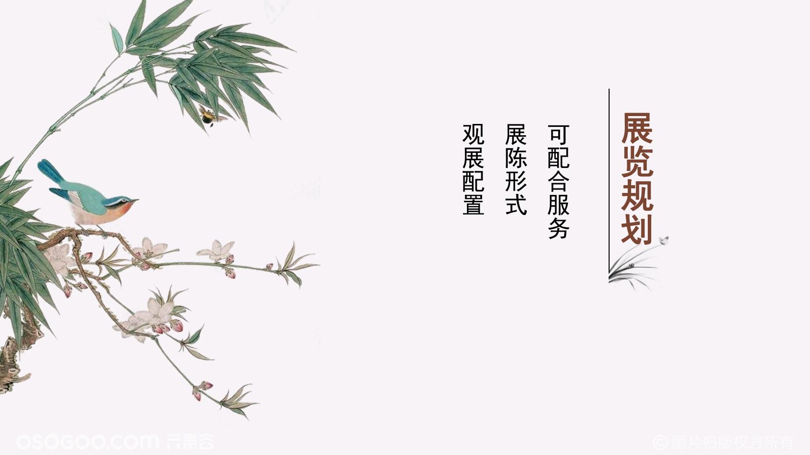 """齐白石家族珍藏""""工笔草虫""""艺术作品真迹展"""