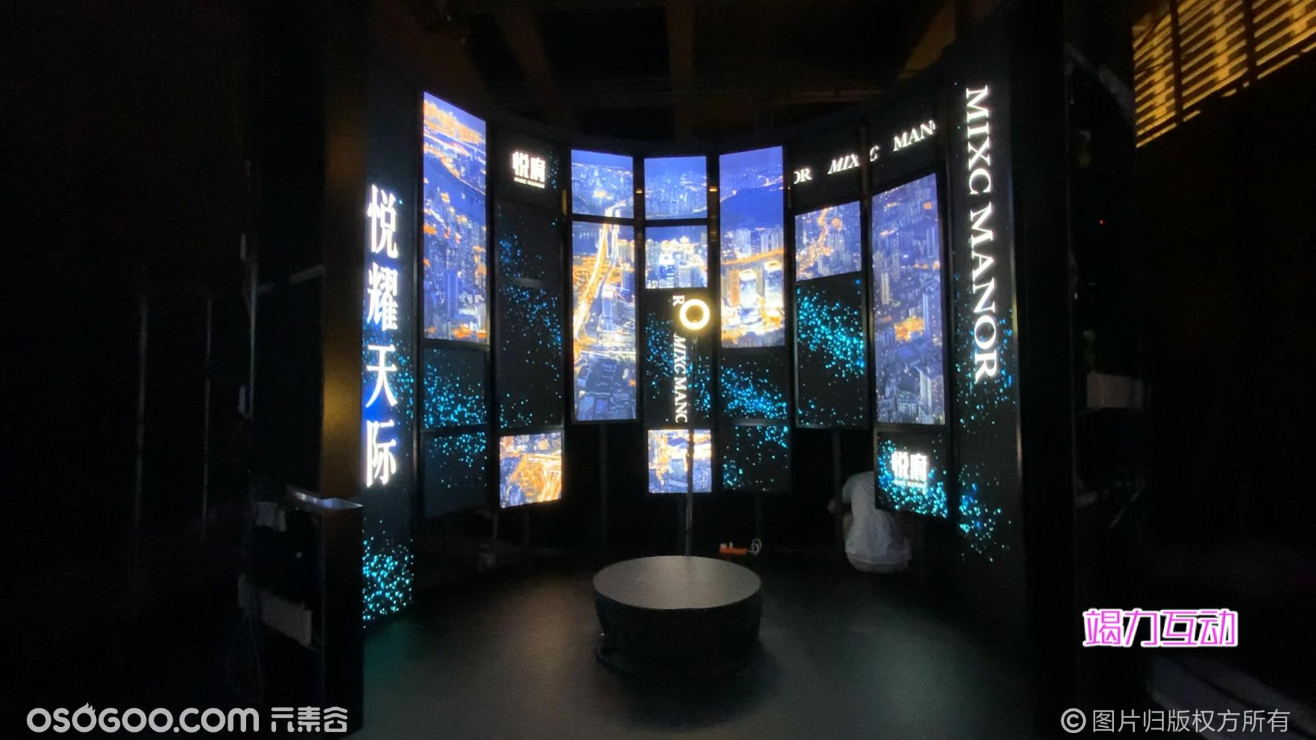 新型高端定制互动科技360度瞬间拍摄案例分享