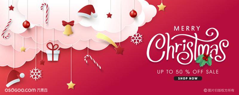 创意设计 圣诞海报