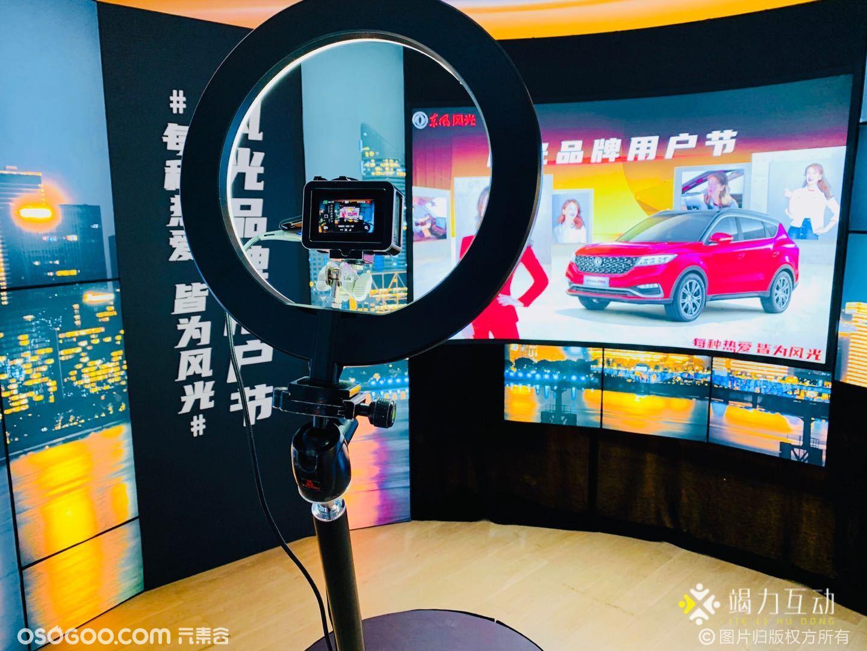 杭州风光品牌360度升格旋转拍照