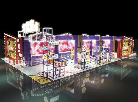 网红集市活动设计方案
