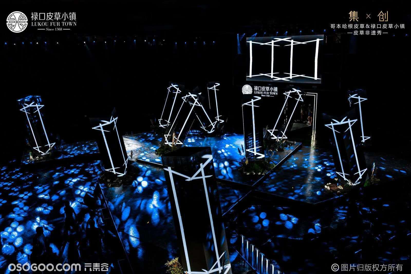 江浙沪|激光雕刻启动仪式|央企品牌战略发布会创意秀科技启动