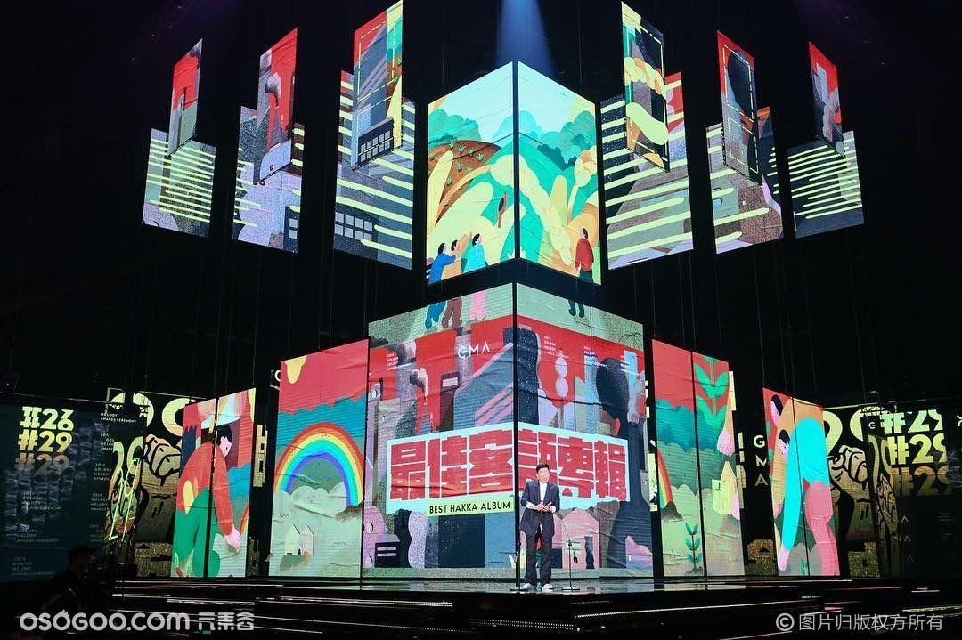 案例|2018金曲奖颁奖典礼视觉创意