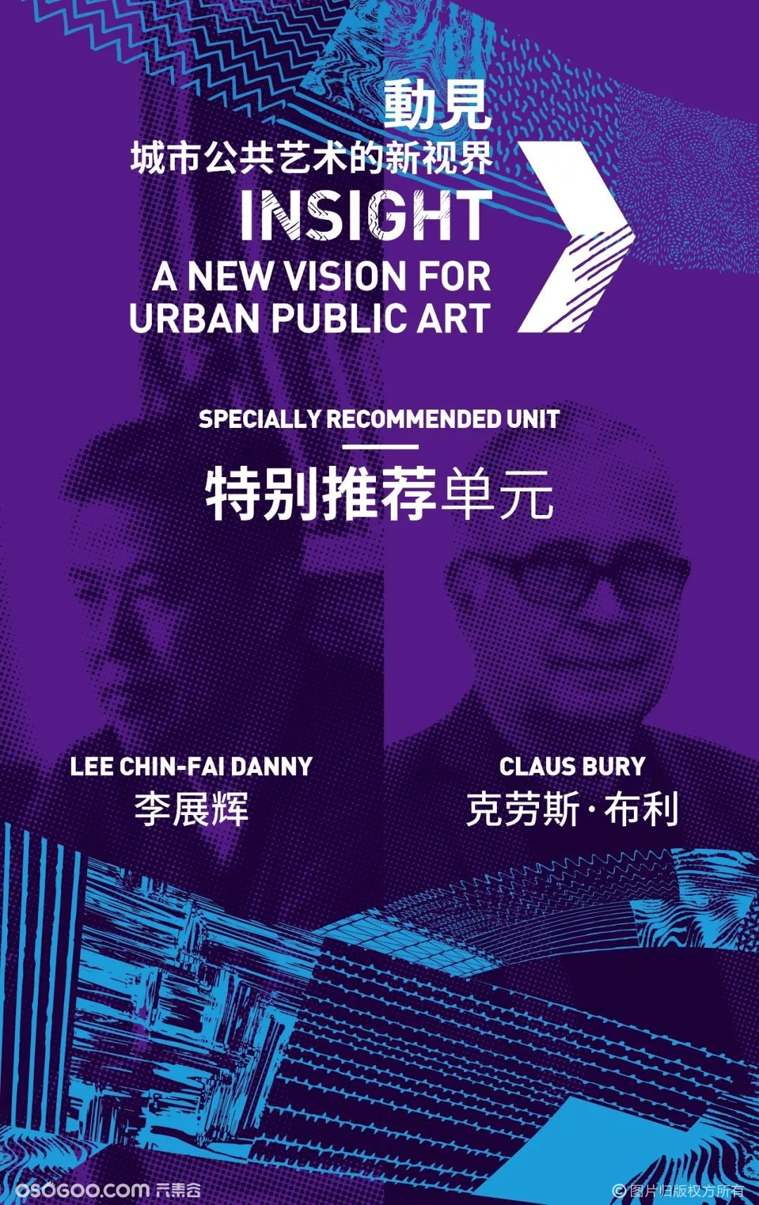资讯|2018深圳(坪山)国际雕塑展盛大开幕