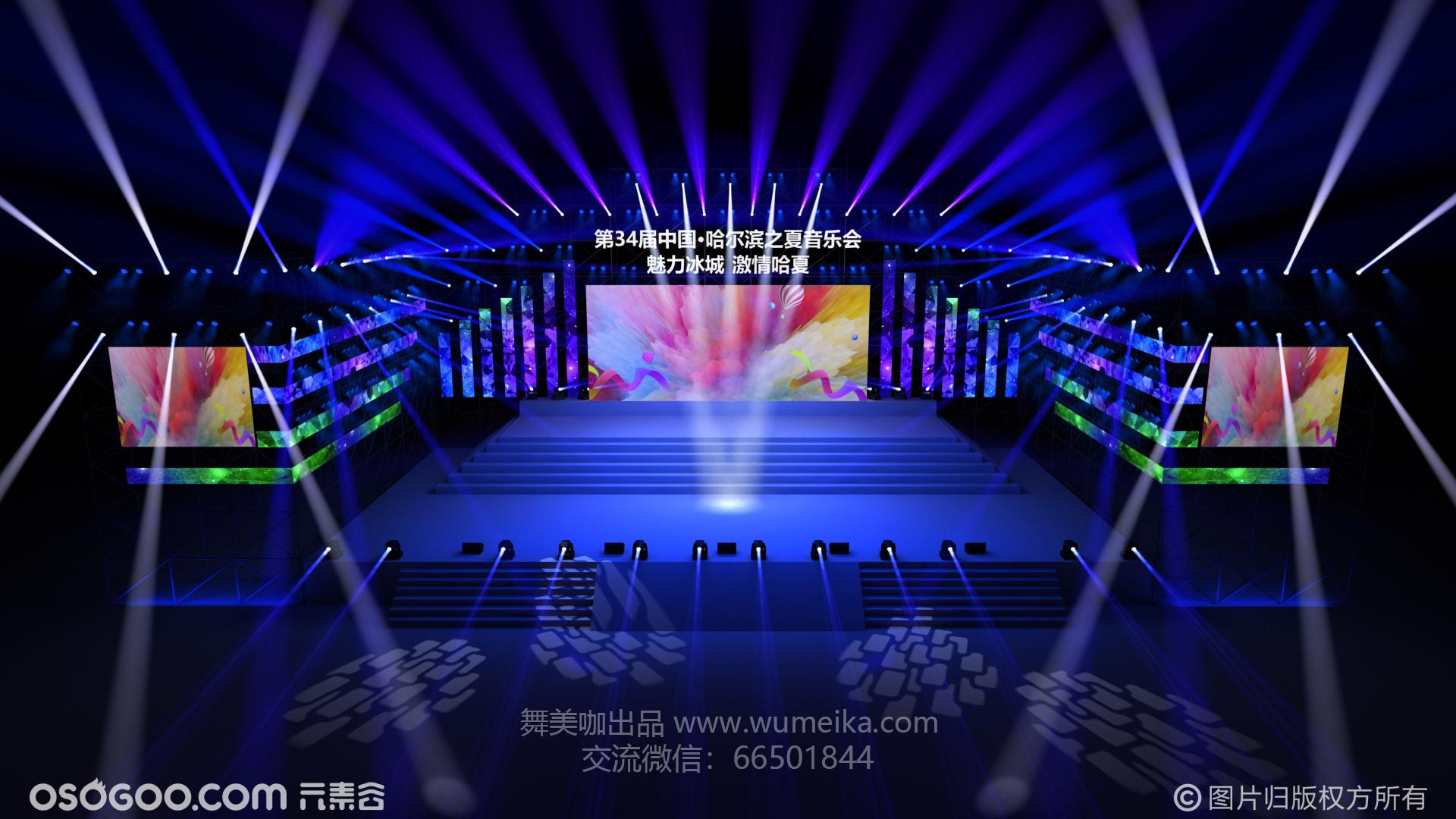 3Dmax哈夏音乐节舞美设计效果图