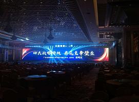 东莞嘉华酒店太阳神王者荣耀 led大屏34*5