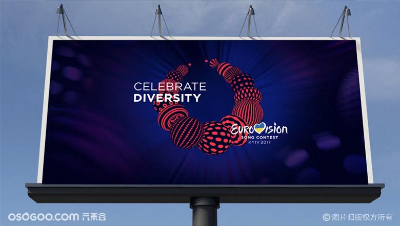 2017欧洲歌唱大赛(Eurovision Song Contest)形象VI设计