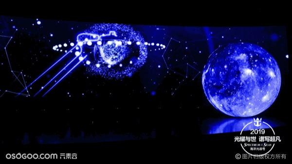 """光耀与世,谱写超凡:皇家加勒比超量子系列""""海洋光谱号""""2019年即将起航!"""
