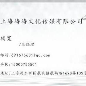杨宽道具租赁