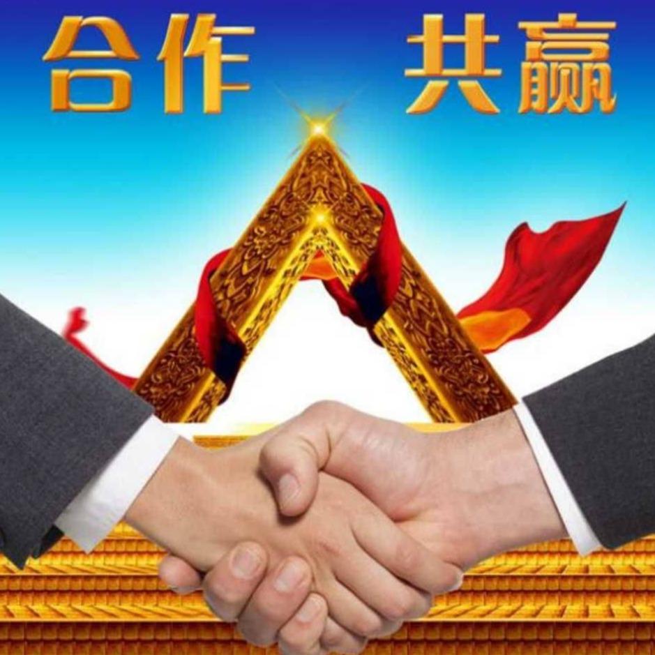 深圳致圣文化传播有限公司