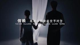 东风日产发布会|一段故事的讲述